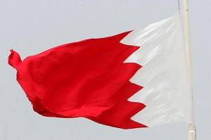 BahrainFlag