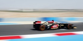 E21 Bahrain