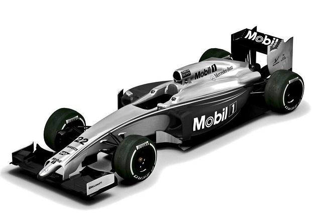 McLaren Livrea speciale Melbourne
